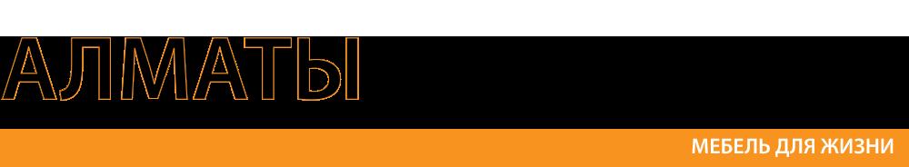 Немецкая мебель и кухни Westfalia